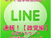 LINE1