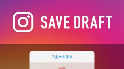 save-draft