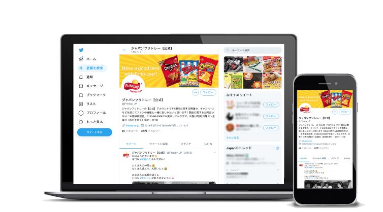 ジャパンフリトレー株式会社 様の実績イメージ