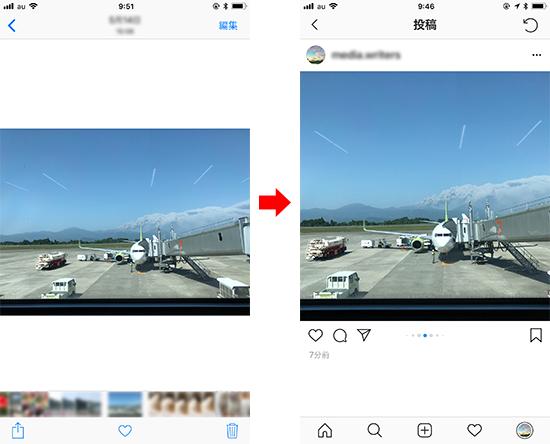 長方形画像もそのまま投稿 Instagram投稿に最適な画像サイズとは