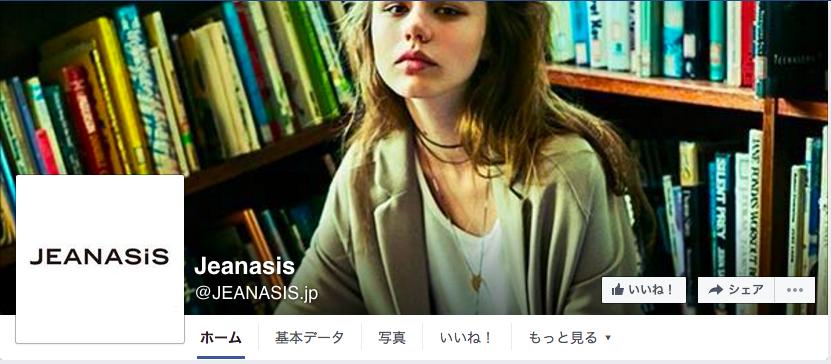 Jeanasis Facebookページ(2016年6月月間データ)