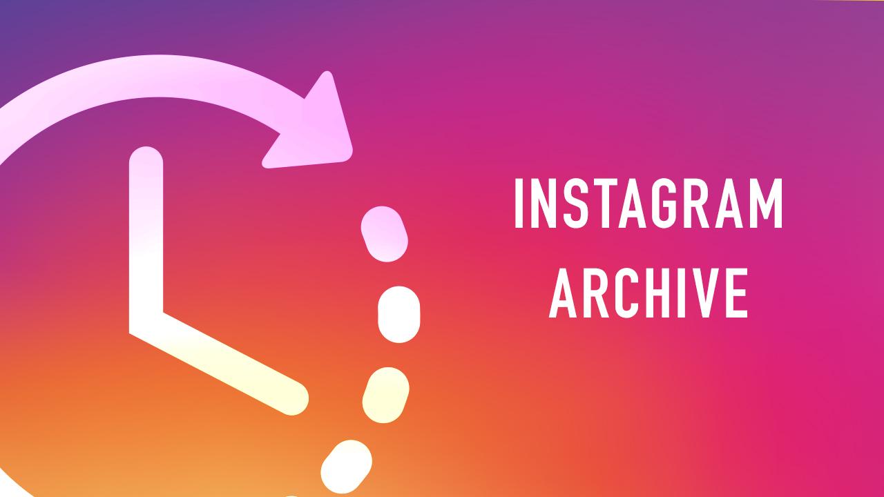 Instagramの「アーカイブ」機能で投稿を削除することなく非公開に!使い方を徹底解説