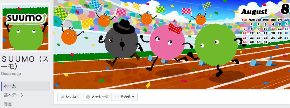 SUUMO(スーモ)Facebookページ(2016年7月月間データ)