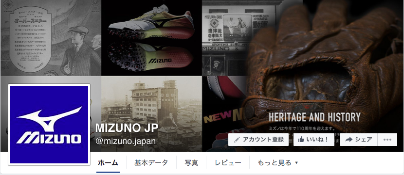 MIZUNO JP Facebookページ(2016年6月月間データ)