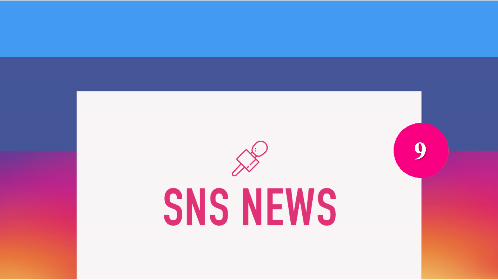 9月の主要SNSニュースまとめ!InstagramとIGTVにて、投稿スケジューリング機能が導入!