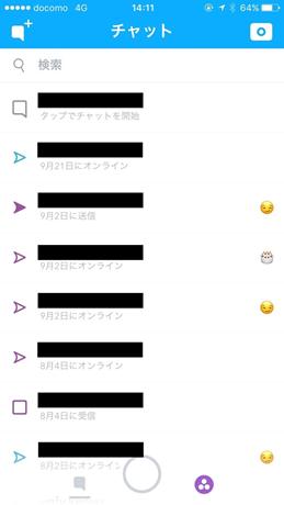 カイユリコ氏のSnapchatのスクショ