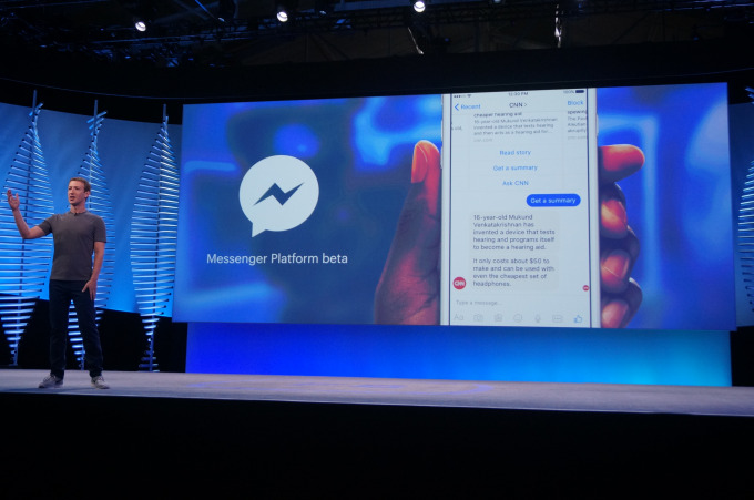 Messenger platformの発表