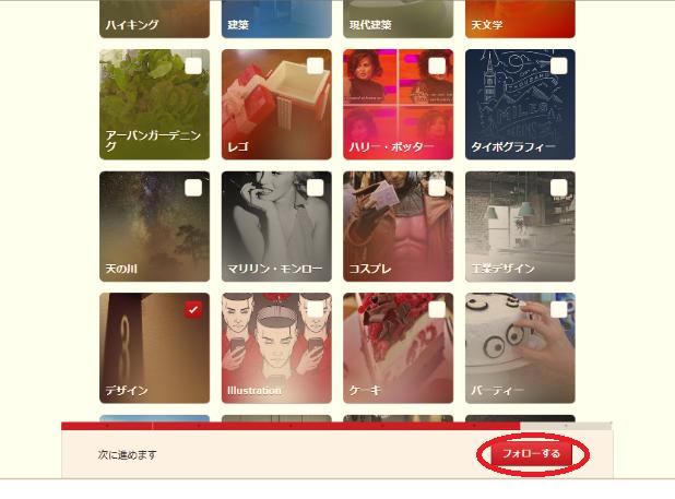03 ユーザー登録画面その3の画像
