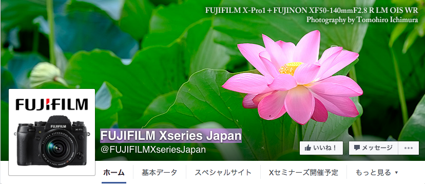 FUJIFILM Xseries Japan Facebookページ(2016年6月月間データ)
