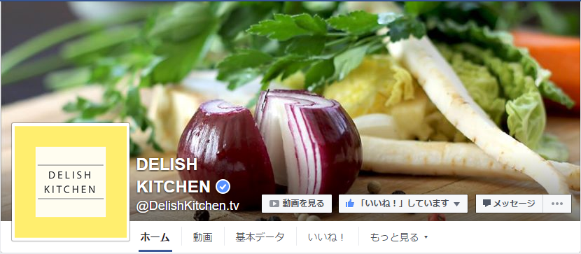 DELISH KITCHEN_Facebookページ