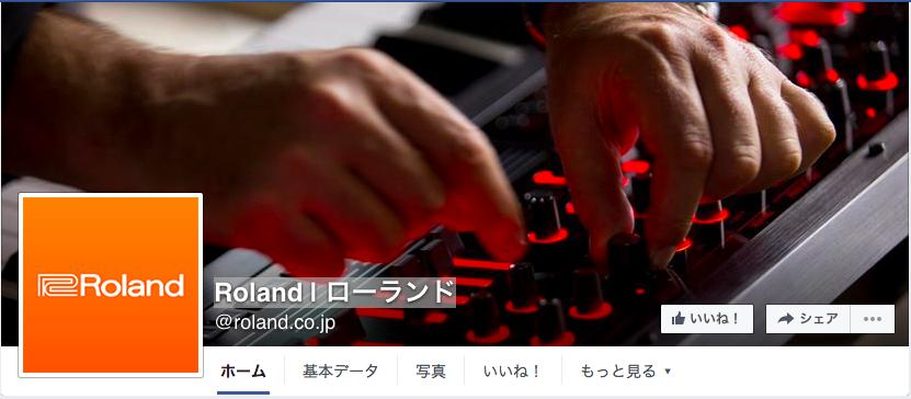 Roland | ローランドFacebookページ(2016年6月月間データ)