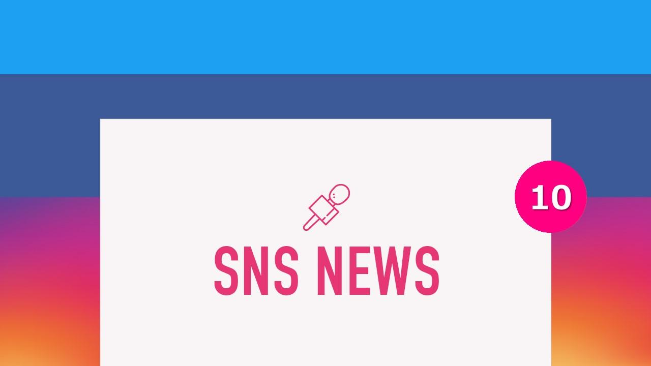 10月のSNSニュースまとめ!Instagramストーリーズで10代利用率が1.8倍に増加!