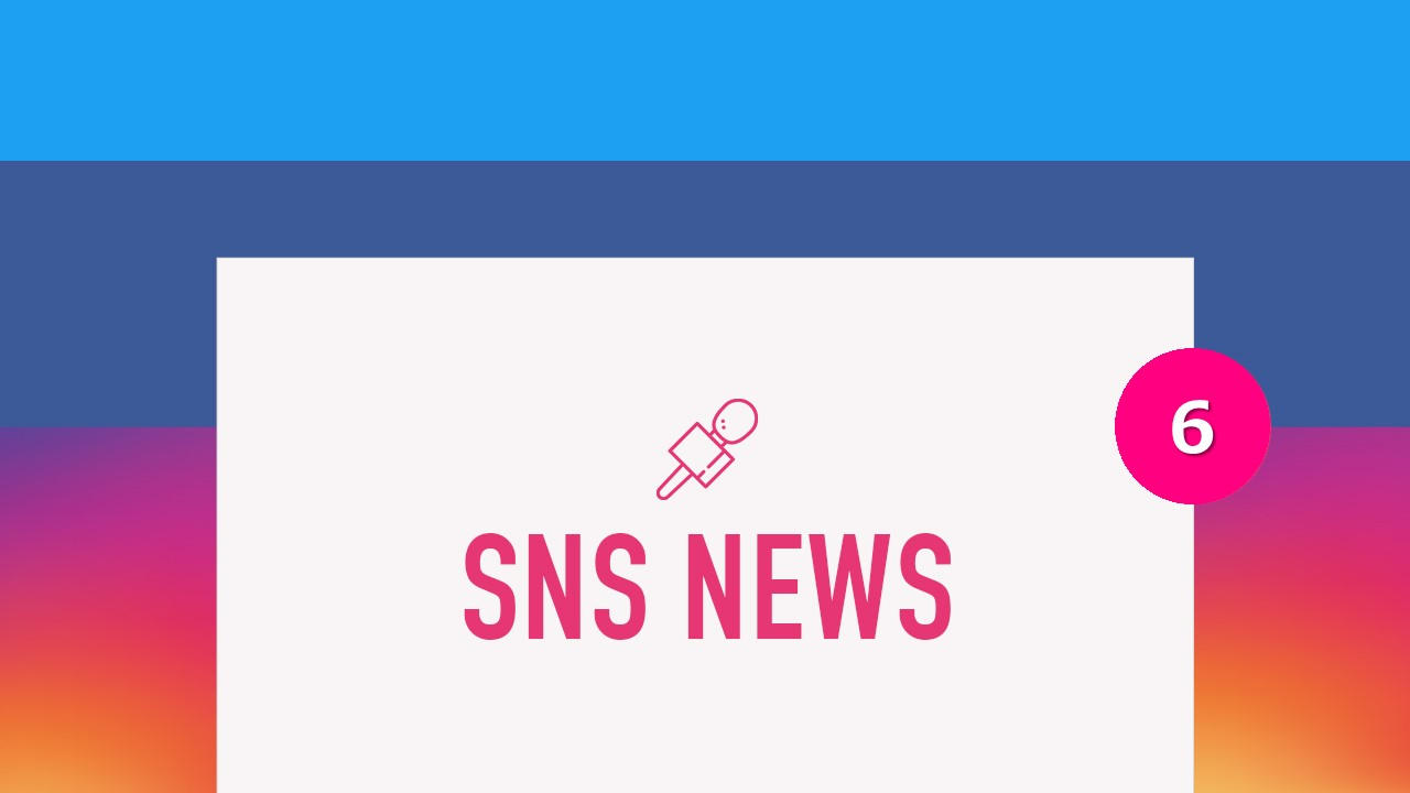 6月の主要SNSニュースまとめ! Twitterで140秒の音声投稿テストや、Facebook広告の出稿ボイコットなど。