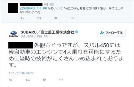 subaru3_r