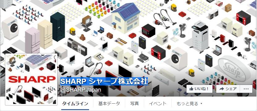 SHARP シャープ株式会社Facebookページ(2016年4月月間データ)