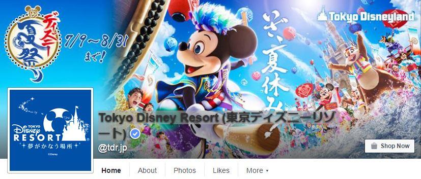Tokyo Disney Resort (東京ディズニーリゾート)Facebookページ(2016年6月月間データ)