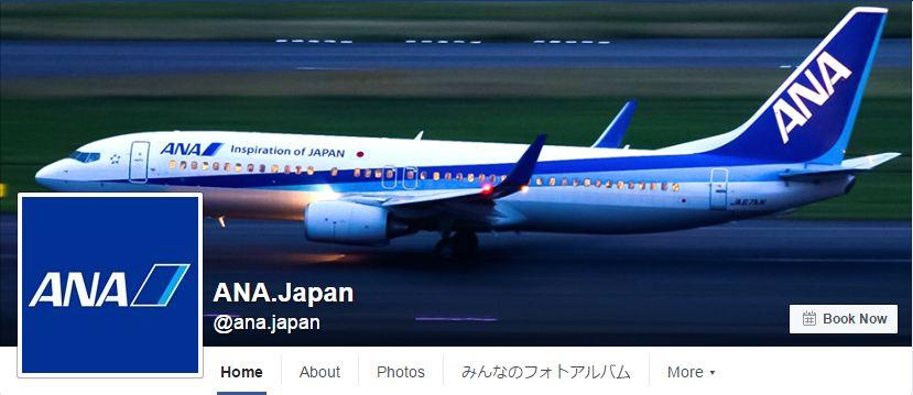 ANA.Japan Facebookページ(2016年6月月間データ)