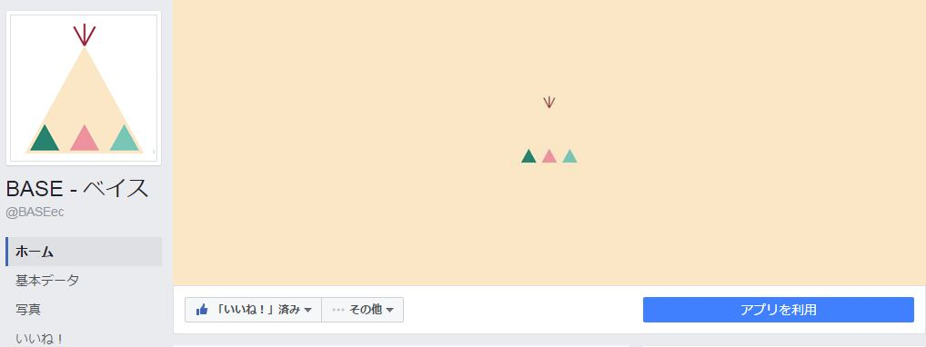 BASE – ベイスFacebookページ(2016年6月月間データ)