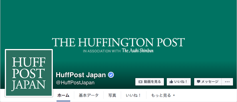 HuffPost Japan Facebookページ(2016年6月月間データ)