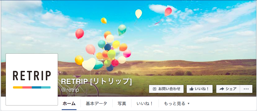 RETRIP [リトリップ]Facebookページ(2016年6月月間データ)