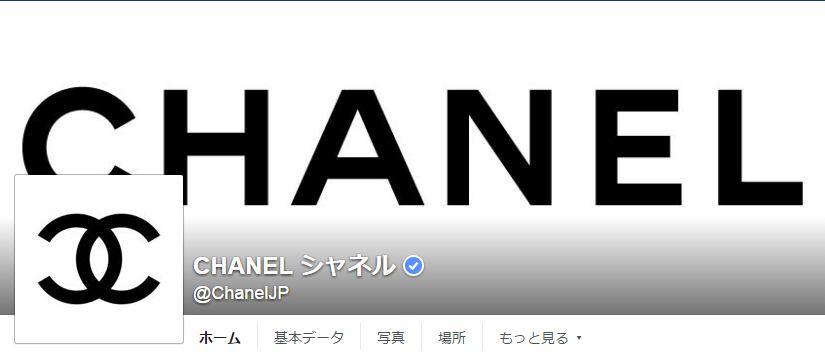 CHANEL シャネル Facebookページ(2016年6月月間データ)