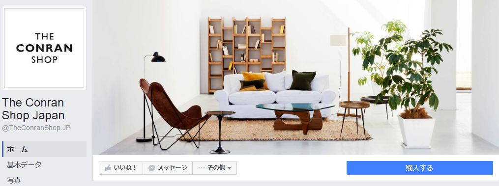 The Conran Shop Japan Facebookページ(2016年7月月間データ)