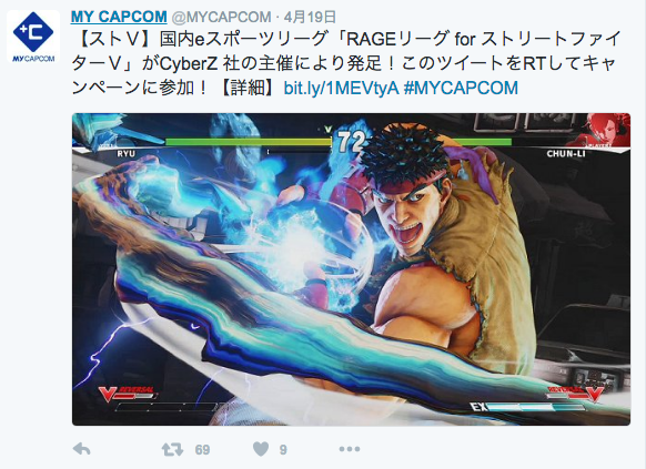 MY CAPCOM投稿