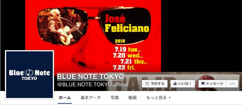 BLUE NOTE TOKYO Facebookページ(2016年6月月間データ)
