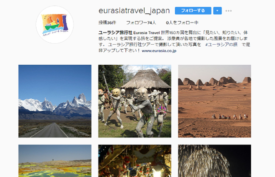 eurasiatravel_japan
