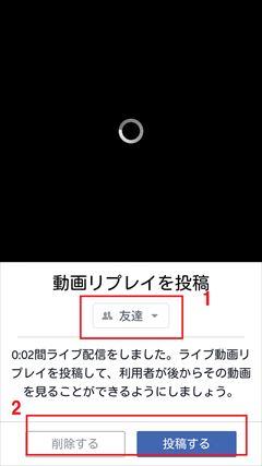 スマホライブ4_R