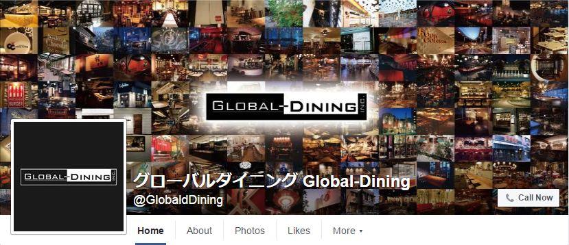 グローバルダイニング Global-Dining Facebookページ(2016年6月月間データ)