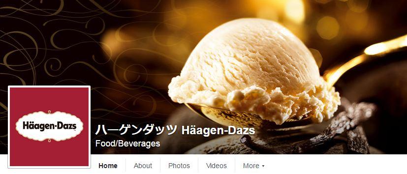 ハーゲンダッツ Häagen-Dazs Facebookページ(2016年6月月間データ)