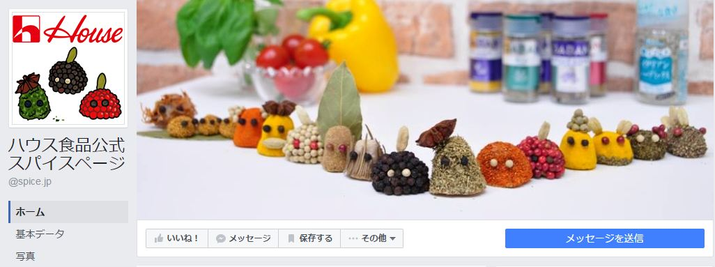 ハウス食品公式スパイスページFacebookページ(2016年8月月間データ)
