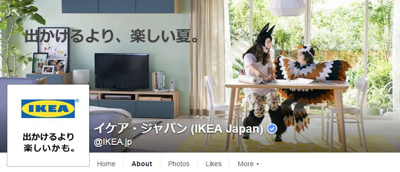 イケア・ジャパン (IKEA Japan)Facebookページ(2016年6月月間データ)