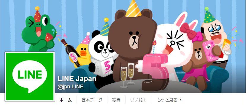 LINE Japan Facebookページ(2016年6月月間データ)