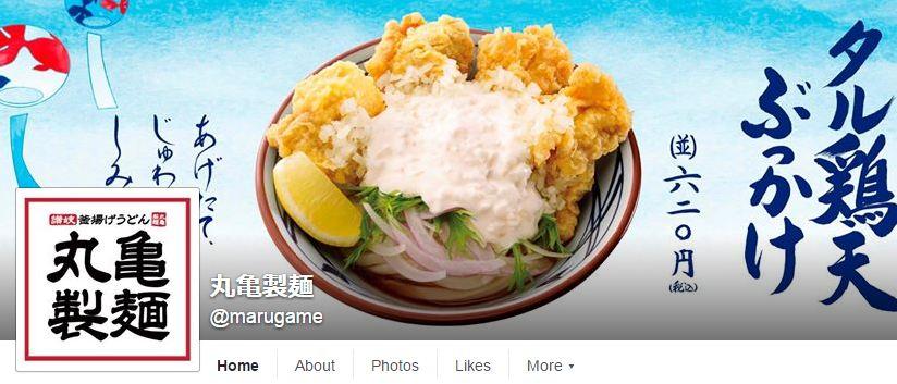 丸亀製麺Facebookページ(2016年6月月間データ)