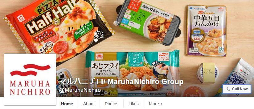 マルハニチロ/ MaruhaNichiro Group Facebookページ(2016年6月月間データ)
