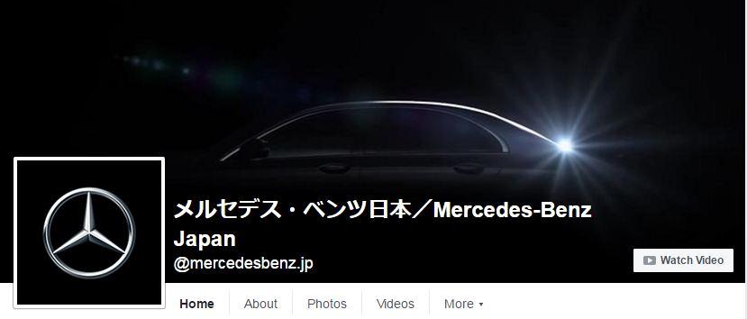 メルセデス・ベンツ日本/Mercedes-Benz  Facebookページ(2016年6月月間データ)