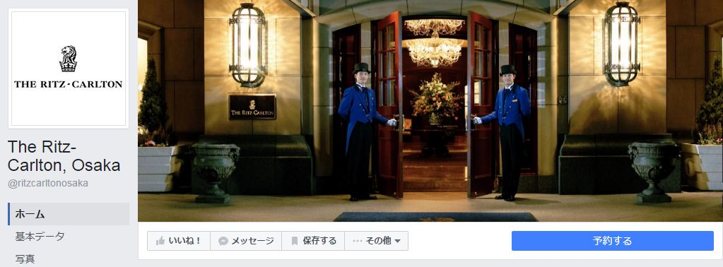 The Ritz-Carlton, Osaka Facebookページ(2016年8月月間データ)