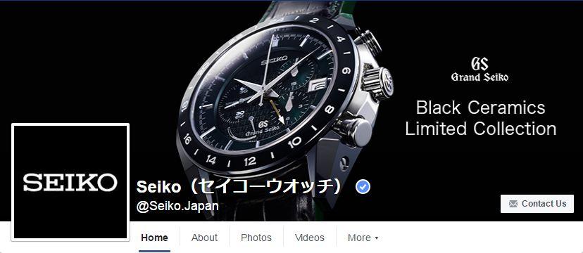 Seiko(セイコーウオッチ)Facebookページ(2016年6月月間データ)