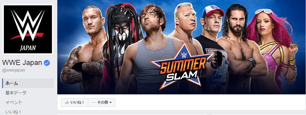 WWE Japan Facebookページ(2016年7月月間データ)