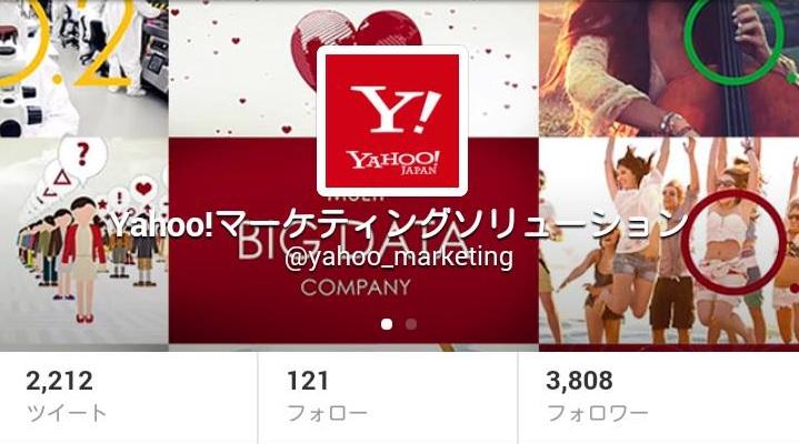 yahoo_marketing